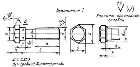 Болт ГОСТ 15590-70