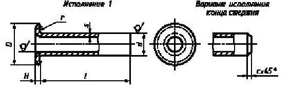 Заклепка ГОСТ 12638-80 пустотелые со скругленной головкой